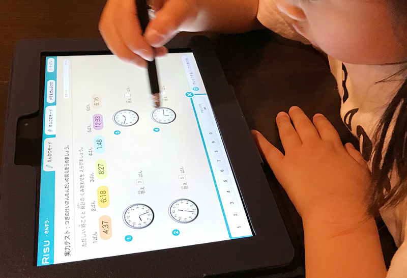 RISU算数の実力テストを受ける長女
