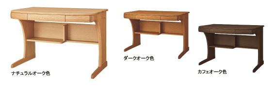 浜本工芸 学習机 No.57 ベーシックデスク