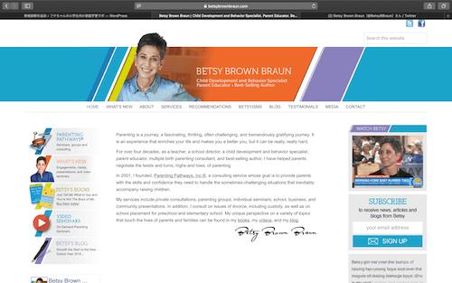 ベッツィ・ブラウン(Betsy Brown Braun)のサイト