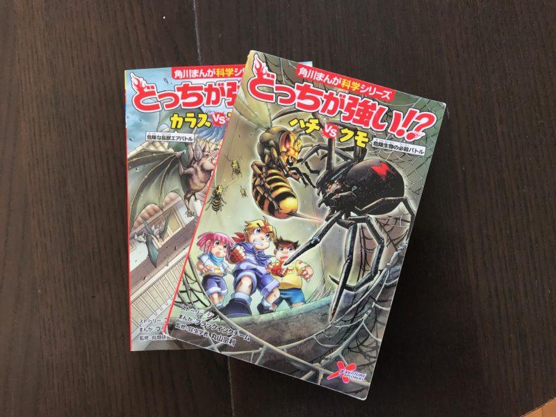 角川漫画シリーズ