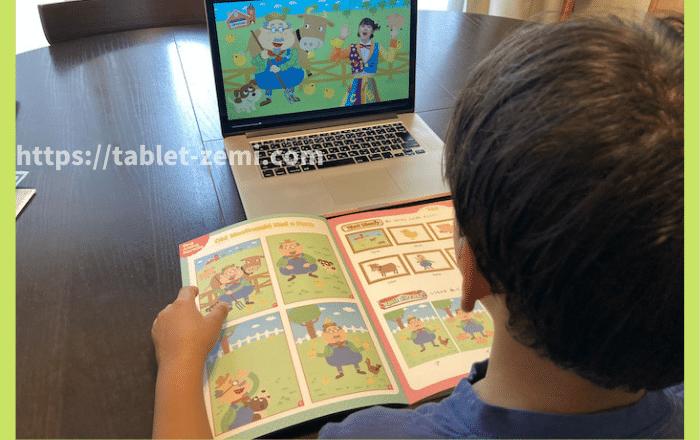 コナンゼミ[ワークブック]英語教材はウェブで動画を見ながら学べます